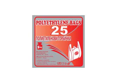 Полиетиленови торбички 25