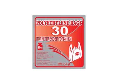 Полиетиленови торбички 30