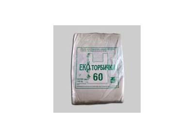 Еко торбички – биоразградими 60