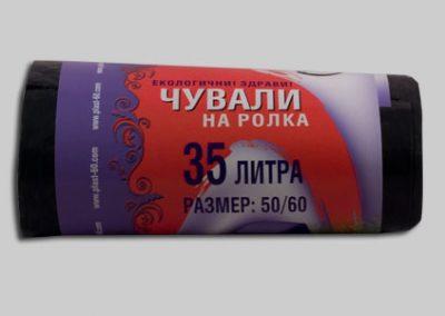 Sacks of HDPE 35 l