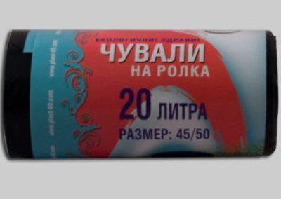 Sacks of HDPE 20 l