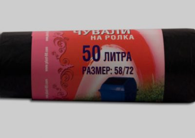 HDPE- Säcke 50l