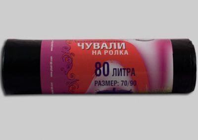 Sacks of HDPE 80 l