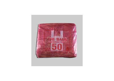 Полиетиленови торбички 50