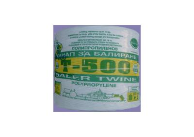 PP канап 500