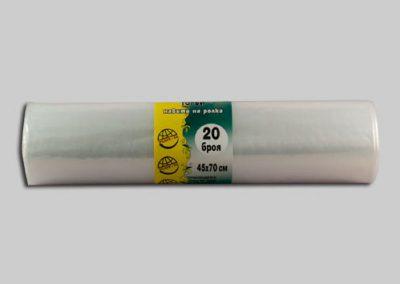 Sacks of LDPE 45×70