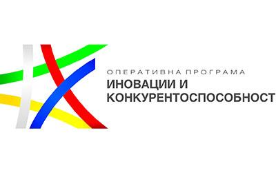 """""""Пласт-60"""" ЕООД обявява процедура за избор на изпълнител чрез публична покана"""